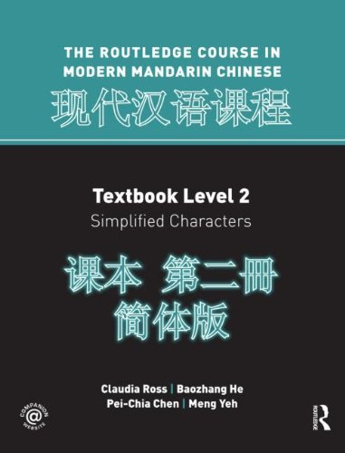 Routledge Course in Modern Mandarin Chinese, Level 2   2012 edition cover