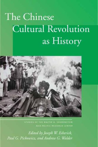 Chinese Cultural Revolution as History   2006 edition cover