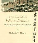 They Called Us White Chinese : The Story of a Lifetime of Service to God and Mankind N/A 9780963942500 Front Cover