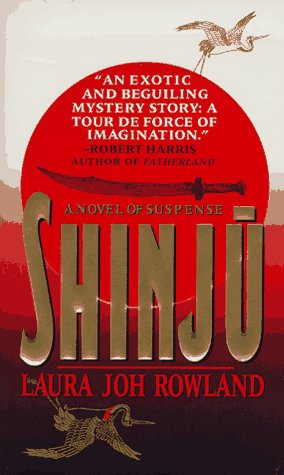 Shinju   1994 edition cover