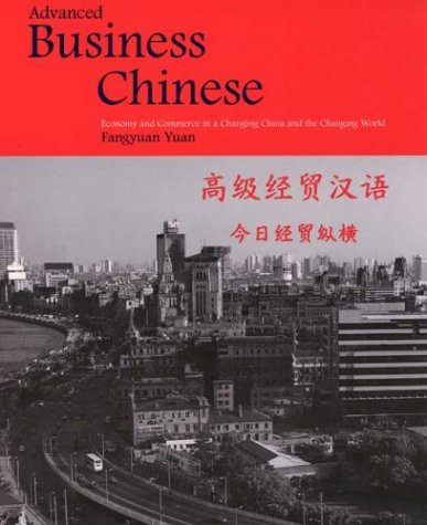 Advanced Business Chinese Economy and Commerce in a Changing China and the Changing World  2003 edition cover