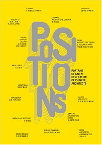 Positions   2008 9788496954502 Front Cover