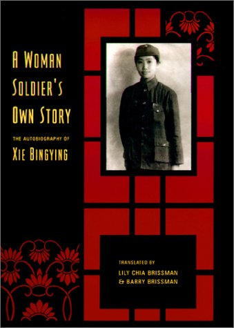 Woman Soldier's Own Story The Autobiography of Xie Bingying  2001 edition cover