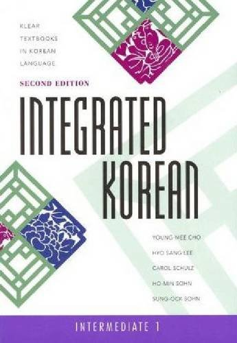 Integrated Korean Intermediate 2nd 2012 edition cover
