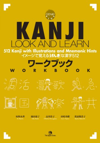 KANJI LOOK+LEARN-WORKBOOK N/A edition cover