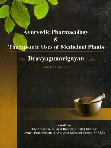AYURVEDIC PHARMACOLOGY+THERAPEUTIC...   N/A edition cover