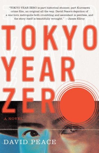 Tokyo Year Zero  N/A 9780307276506 Front Cover