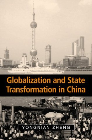 Globalization and State Transformation in China   2003 edition cover