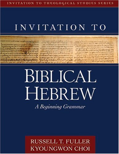 Invitation to Biblical Hebrew A Beginning Grammar N/A edition cover