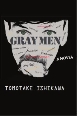 Gray Men  N/A edition cover