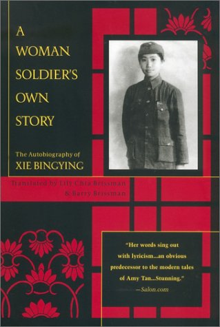 Woman Soldier's Own Story The Autobiography of Xie Bingying Reprint  edition cover