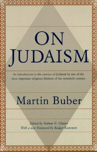 On Judaism   1995 edition cover