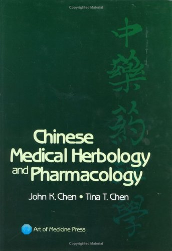 Chinese Medical Herbology and Pharmacology  2004 edition cover