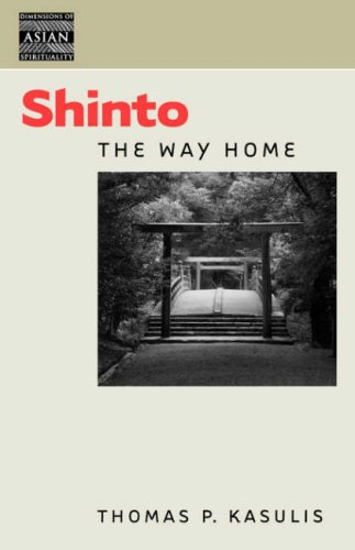 Shinto The Way Home  2004 edition cover
