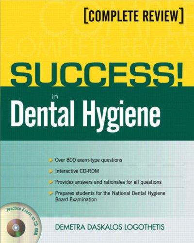 Dental Hygiene  2nd 2009 edition cover
