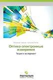 Optiko-Elektronnye Izmereniya  0 edition cover
