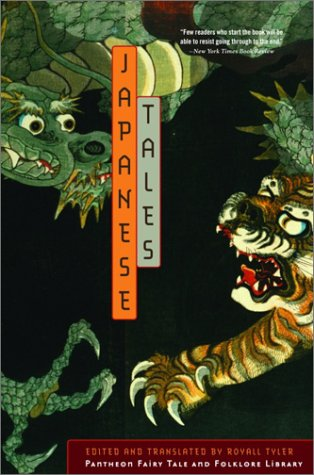 Japanese Tales   2002 edition cover