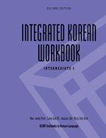 Integrated Korean Workbook: Intermediate 1  2012 edition cover