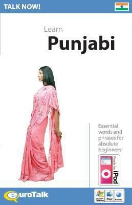 Talk Now! Punjabi   2007 edition cover