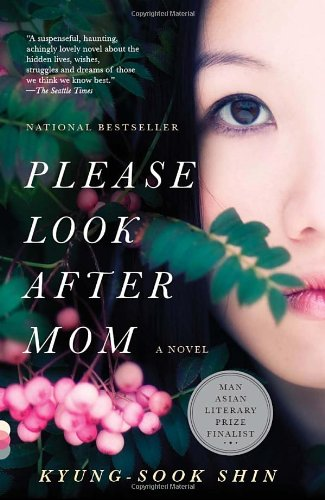Please Look after Mom  N/A edition cover