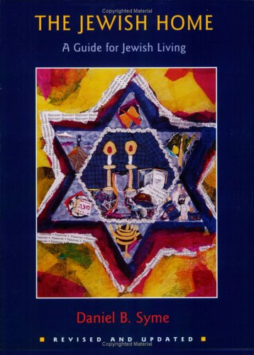 Jewish Home : A Guide for Jewish Living  2003 (Revised) edition cover