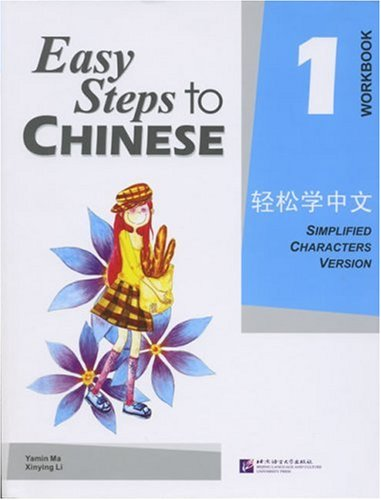 EASY STEPS TO CHINESE,SIMP.,LE N/A edition cover