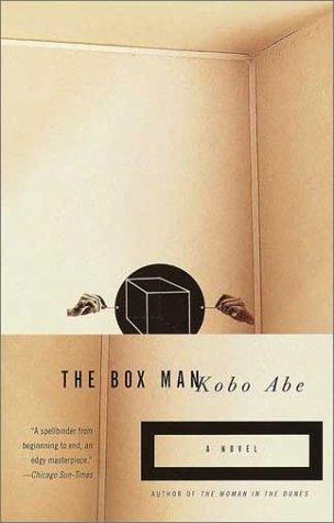 Hakootoko   2001 edition cover