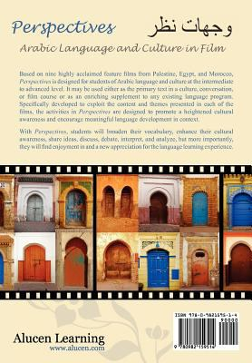 Perspectives Arabic Language and Culture through Film  2009 9780982159514 Front Cover