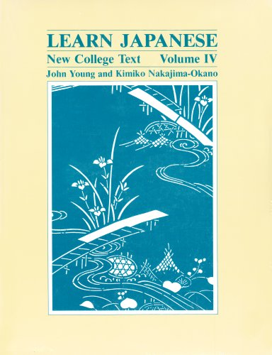 Learn Japanese New College Text  1985 edition cover