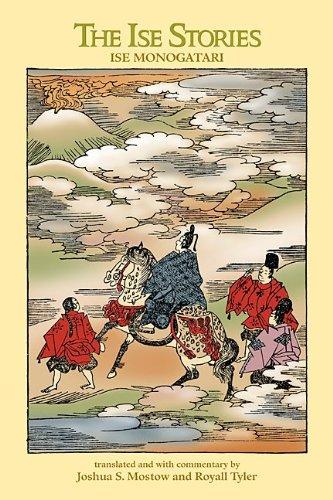 Ise Stories Ise Monogatari  2010 edition cover