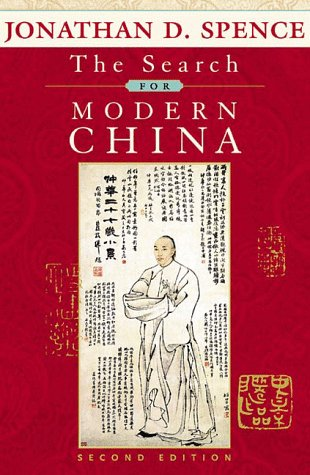 Search for Modern China  2nd 1999 edition cover