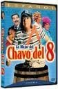 Lo mejor del Chavo del 8, Vol. 2 (Dos en uno) System.Collections.Generic.List`1[System.String] artwork