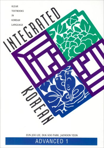 Integrated Korean Advanced 1  2004 edition cover