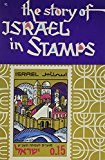 Story of Israel in Stamps N/A 9780879801519 Front Cover