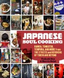 Japanese Soul Cooking Ramen, Tonkatsu, Tempura, and More from the Streets and Kitchens of Tokyo and Beyond  2013 edition cover
