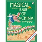 Magical Tour of China Textbook - Simplified  N/A edition cover