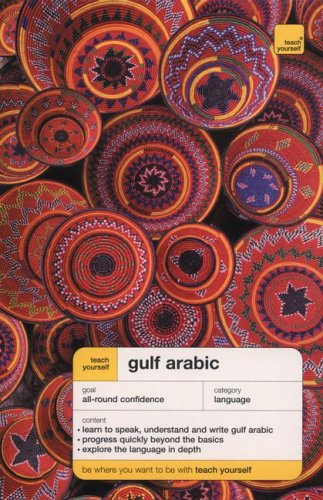 Teach Yourself Gulf Arabic Complete Course  2nd 2004 edition cover