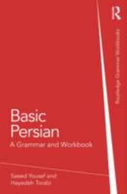 Basic Persian A Grammar and Workbook  2013 edition cover