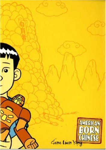 American Born Chinese   2006 (Revised) edition cover