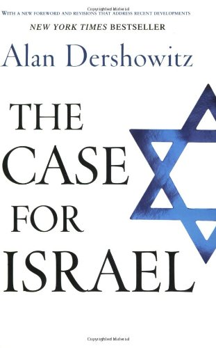 Case for Israel   2003 edition cover