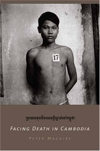 Facing Death in Cambodia   2005 edition cover