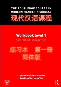 Routledge Course in Modern Mandarin Chinese, Level 1   2011 (Workbook) edition cover