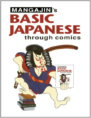 Basic Japanese Through Comics Part 1 Compilation of the First 24 Basic Japanese Columns from Mangajin Magazine  1999 9780834804524 Front Cover