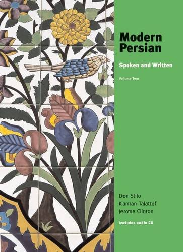 Modern Persian Spoken and Written  2004 9780300100525 Front Cover