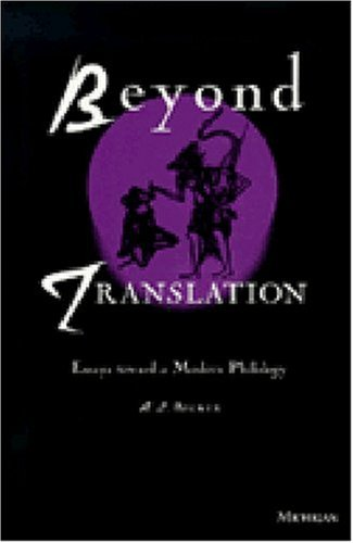Beyond Translation Essays toward a Modern Philology  1995 edition cover