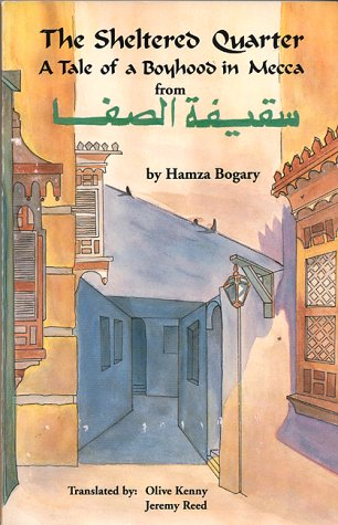 Sheltered Quarter A Tale of a Boyhood in Mecca  1991 edition cover