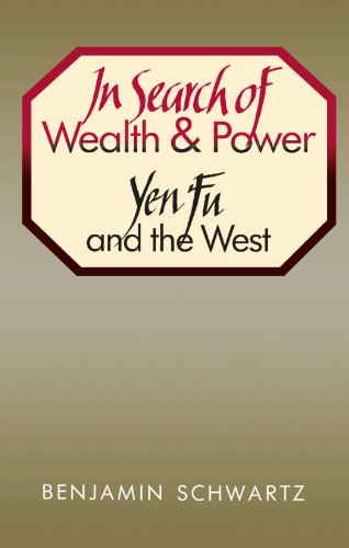 In Search of Wealth and Power Yen Fu and the West  1964 edition cover