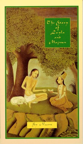 Story of Layla and Majnun  2nd (Reprint) edition cover