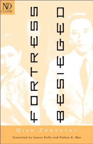 Fortress Besieged   2004 edition cover