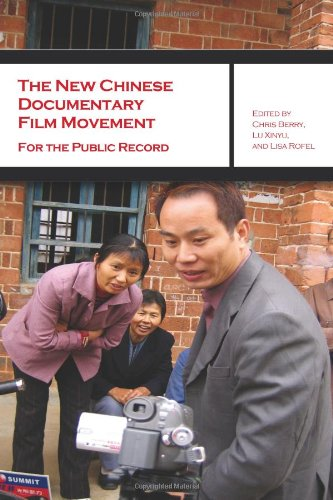 New Chinese Documentary Film Movement For the Public Record  2010 edition cover